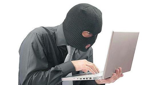 fraude electronico