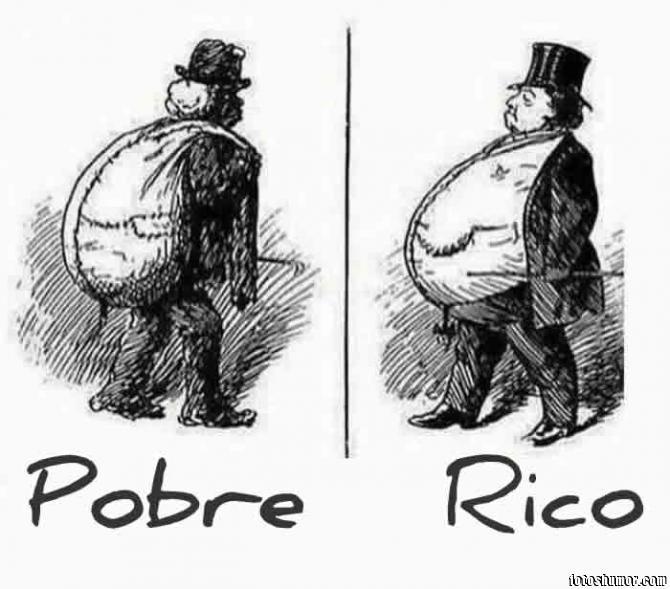 14861514553937 pobre vs rico
